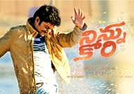 Nani's 'Ninnu Kori' Music Review