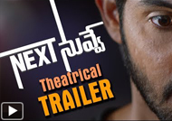 'Next Nuvve' Theatrical Trailer