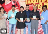 'Premaleela Pelligola' Audio Launch