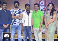 'Raja The Great' Pre Release Function Gallery