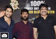 'Rarandoi Veduka Chudham' Success Meet