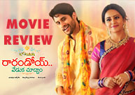 'Rarandoi Veduka Chudham' Movie Review