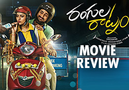 'Rangula Ratnam' Movie Review