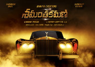 'Shamantakamani' Motion Poster released