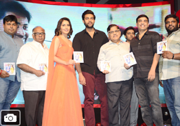 'Tholiprema' Audio Launch (Set-1) Gallery