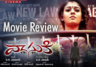 'Vasuki' Movie Review