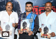 'Veedevadu' Trailer Launch