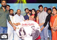 'Venkatapuram' Audio Launch