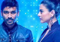 Trailer Review: 'VIP-2'