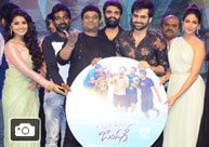 'Vunnadhi Okkate Zindagi' Audio Launch Gallery