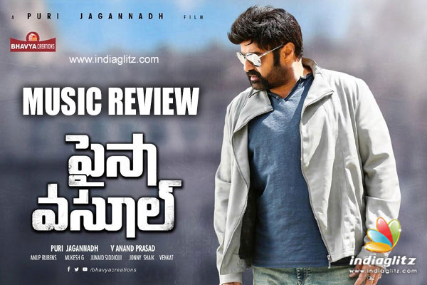 Paisa Vasool Music Review