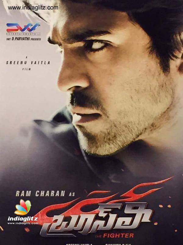 Bruce lee movies list in hindi free