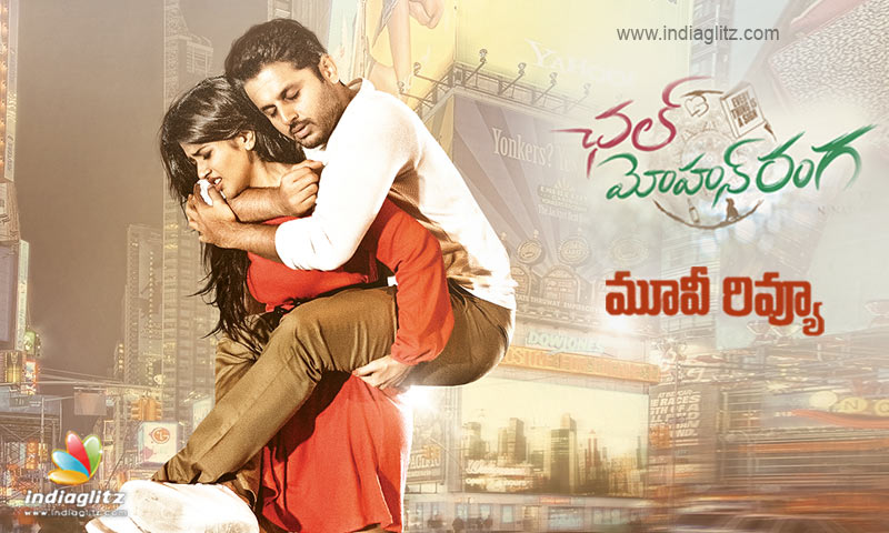 Chal Mohan Ranga Telugu Movie Review