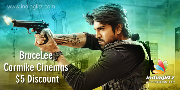 bruce lee carmike cinemas 5 discount telugu movie