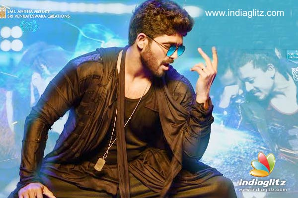 Duvvada Jagannadham : Advance booking of Allu Arjun starrer gets good response