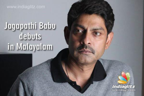jagapathi babu hit songs