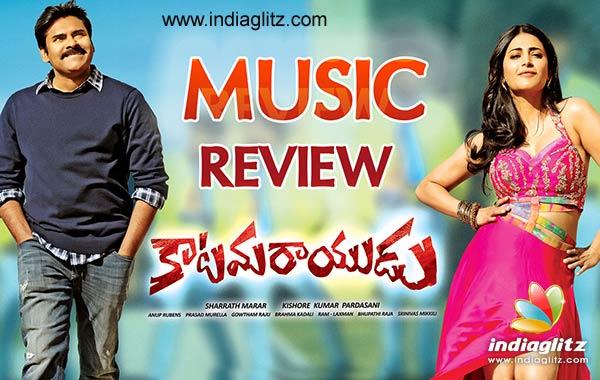 Katamarayudu Music Review