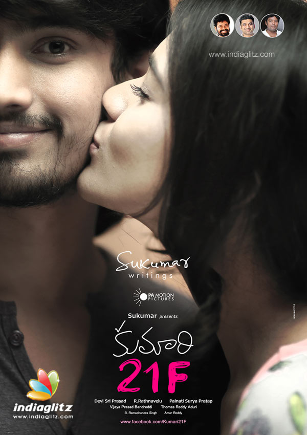 Kumari 21F (2015) Movierulz - Telugu Full Movie Watch Online Free DVDScr - Worldfree4u