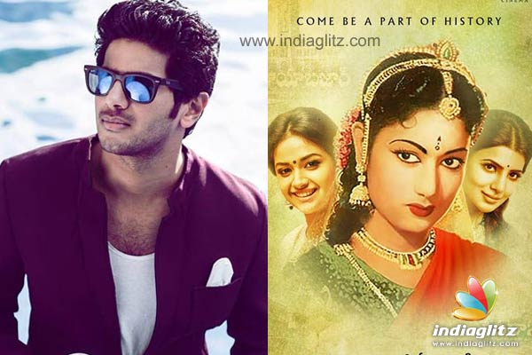 Dulquer Salmaan to play Gemini Ganesan in biopic on Savitri