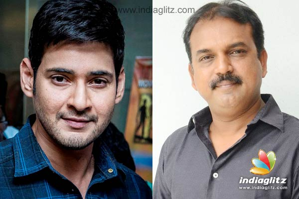 Bharat Ane Nenu makers planning a special treat on Mahesh's birthday?