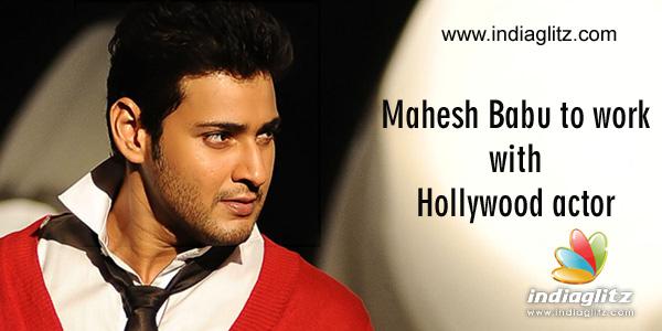 No 1 full movie in telugu mahesh babu / Shinola watch quality