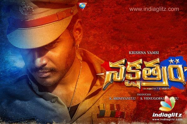 Krishna Vamsi's new film Nakshatram teaser out