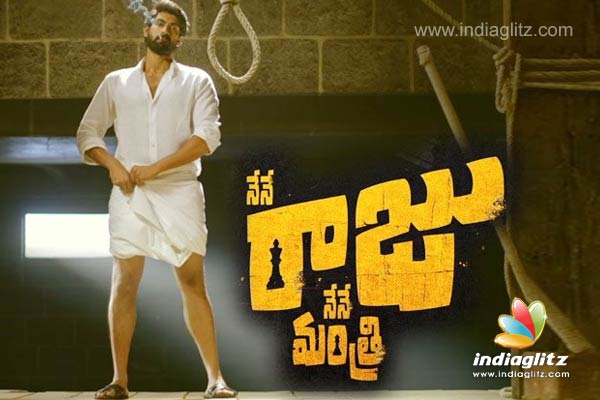 Rana is Ruthlessly Political in 'Nene Raju, Nene Mantri' Teaser