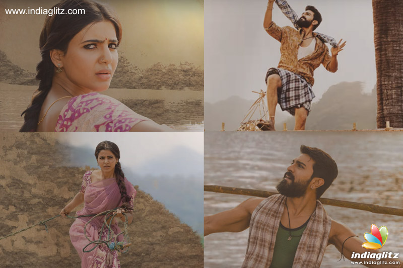 Ram Charan Rangasthalam Movie First MP3 Song Released Download Now