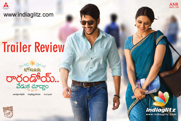 Rarandoi Veduka Chudham Trailer : Tipped with Love and Emotions