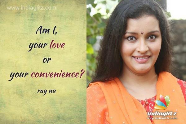 Badri Movie Images With Quotes: Renu Desai's Idea Of Love!