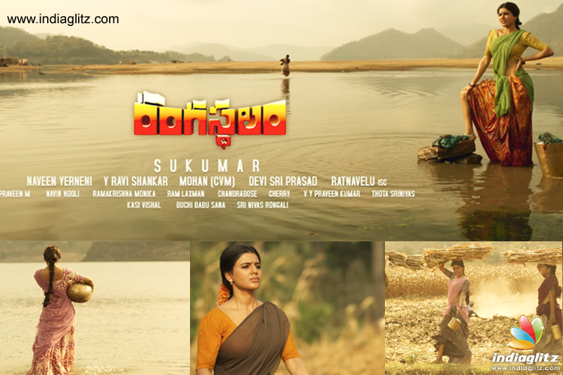 Rangasthalam's New Teaser Introduces Samantha Akkineni As The Charming Rama Lakshmi