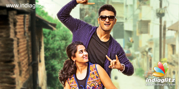 Shankarabharanam telugu movie songs
