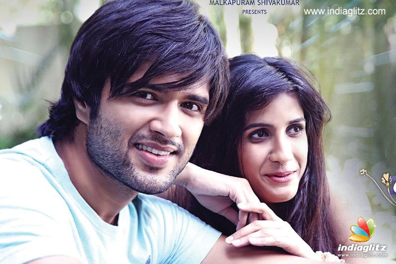 Ye Mantram Vesave Tamil Movie Preview cinema review stills gallery
