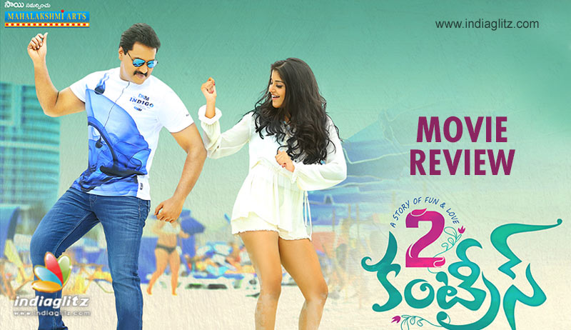 2 Countries review. 2 Countries Tamil movie review, story ...