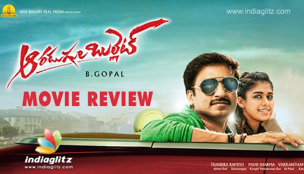 Aaradugula Bullet Movie Review
