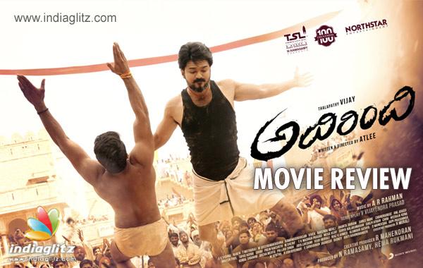 Adirindhi Telugu Movie Review