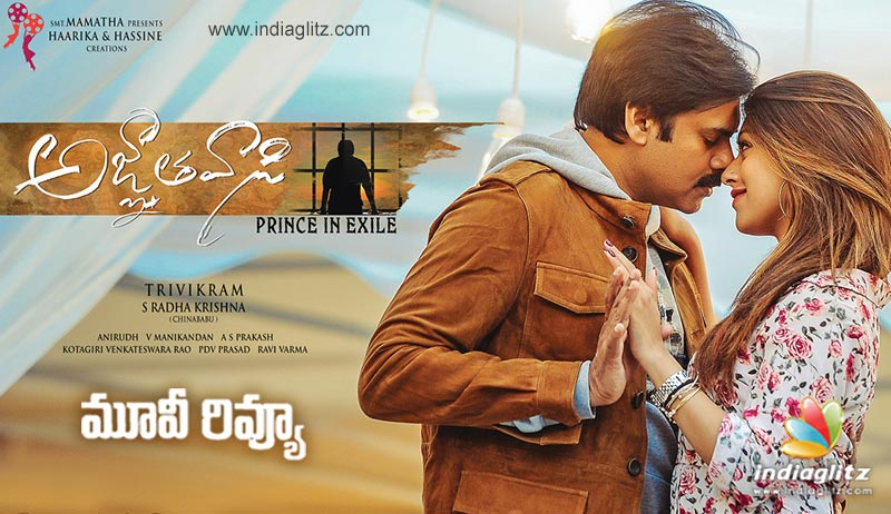 Agnyaathavasi Movie Review
