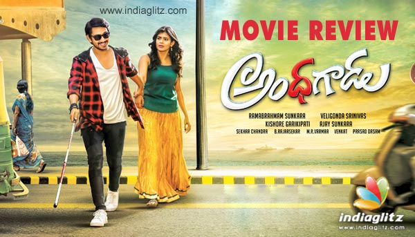 Andhagadu Movie Review