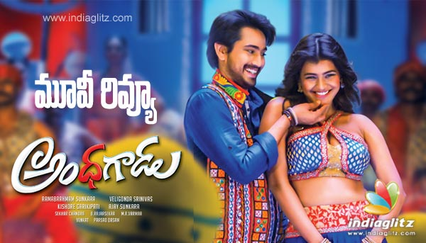 Andhagadu Telugu Movie Review
