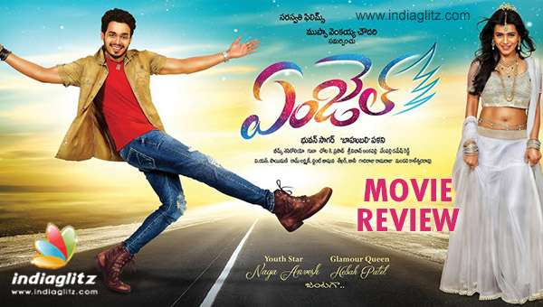 Angel Movie Review