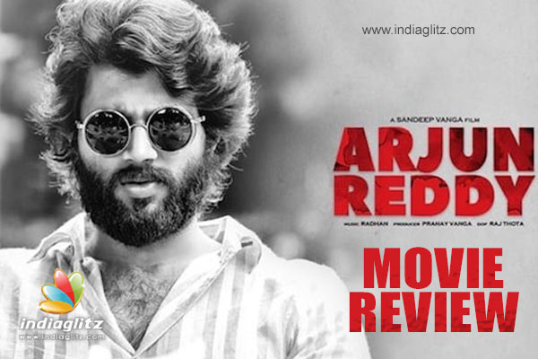 arjun reddy telugu full movie watch online free