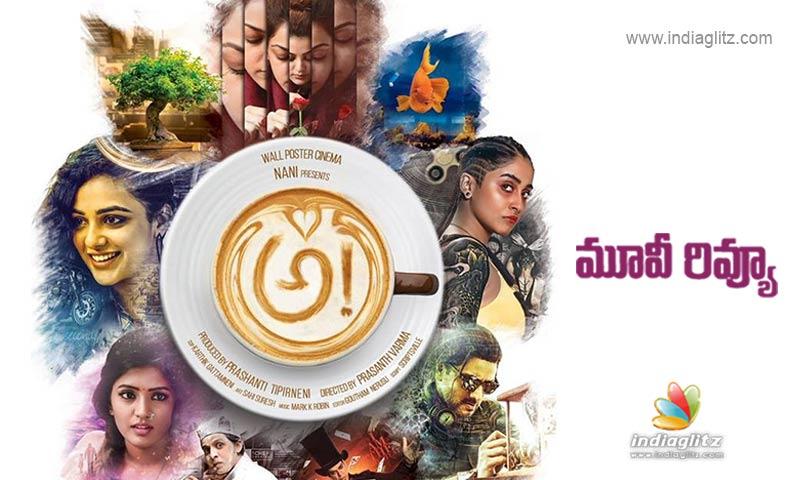 Awe Telugu Movie Review