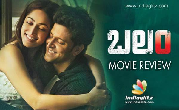 Balam Movie Review