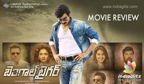 bengal tiger telugu movie download hd