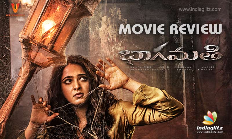 Bhaagmathie Movie Review