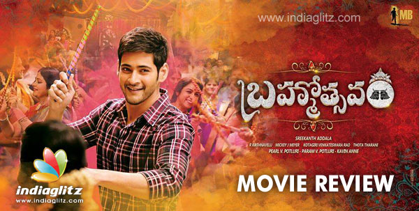 Brahmotsavam Telugu Movie Review