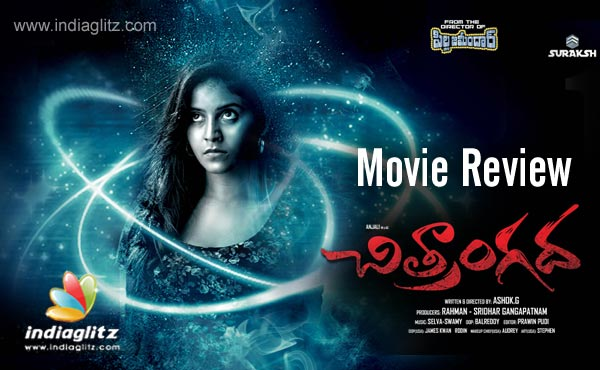 Chitrangada Movie Review