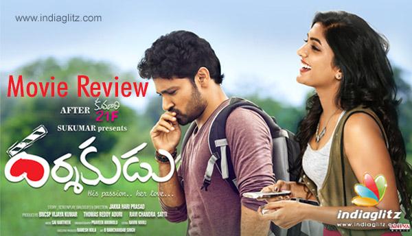 Darshakudu Movie Review