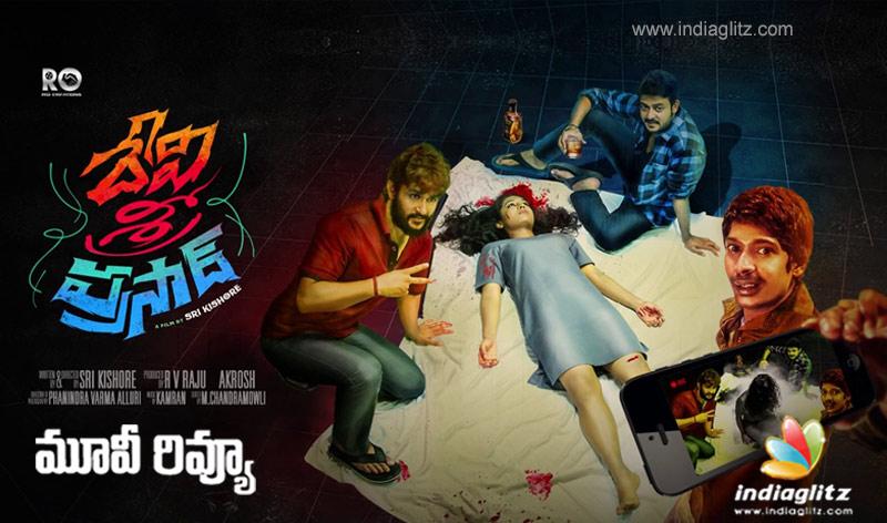 Devi Sri Prasad Movie Review