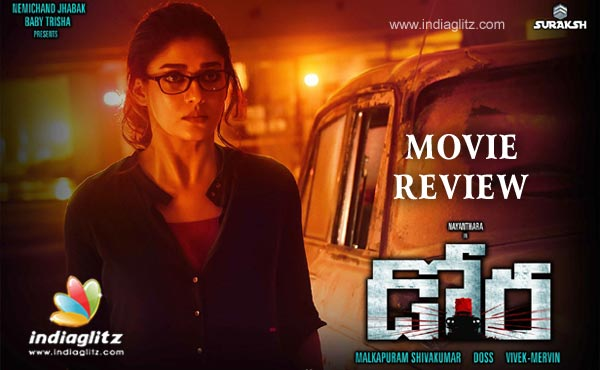 Dora Telugu Movie Review